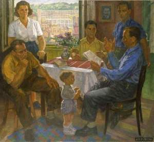 Báb Béla: Kónyi elvtárs, 1950