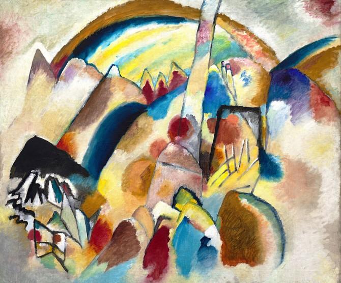 00 Vasily Kandinsky, Landscape with Red Spots, No. 2 Guggenheim Collection Venezia
