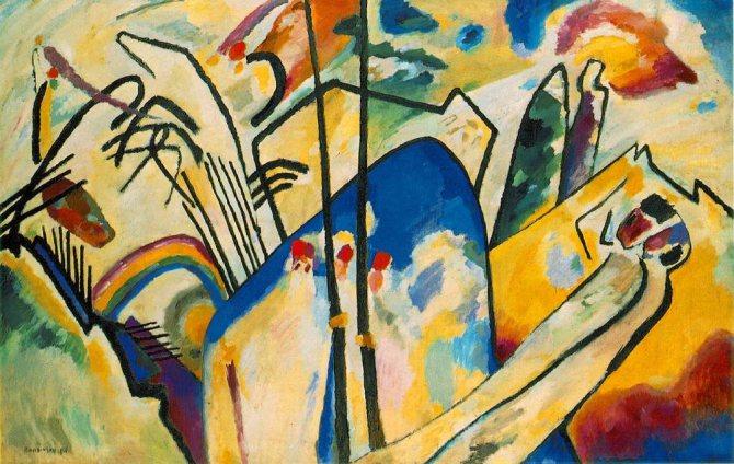 08 Kandinsky Composition IV 1911 oil on cnvas 159.5x251.5 cm Kunstsammlung Nordrhein-Westfalen Düsseldorf