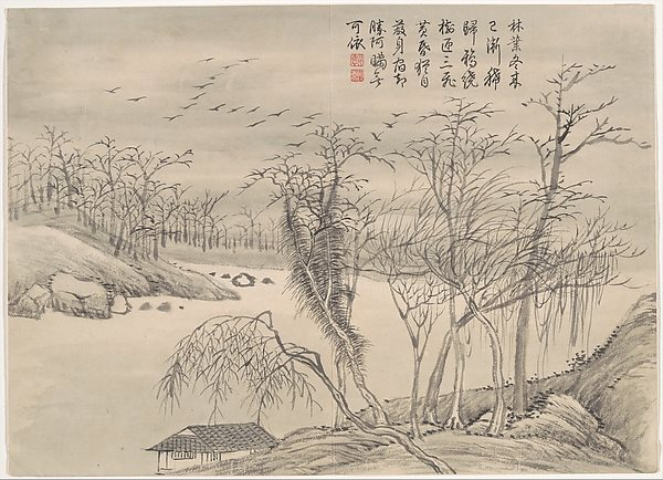 Qian Weicheng (Chinese, 1720–1772)_ Winter Landscapes and Flowers.jpg