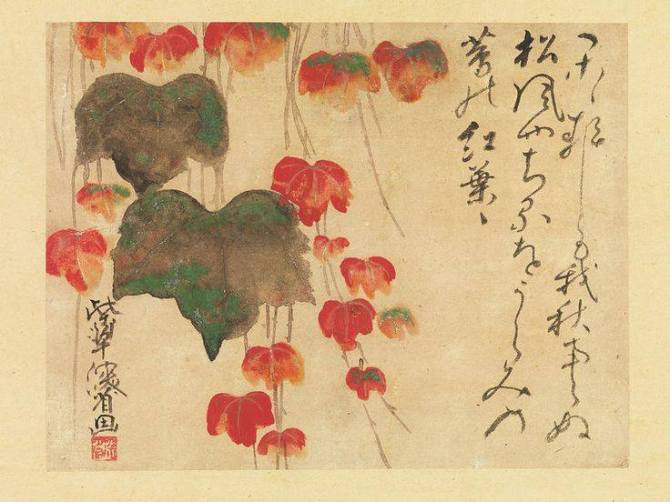 Ogata Kenzan (Japanese, 1663–1743) Autumn Ivy  after 1732 - Edo period (1615–1868).jpg