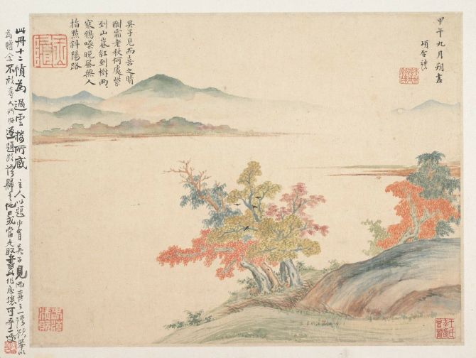 Xiang Shengmo (Chinese, 1597–1658)_Autumn Landscape 1654